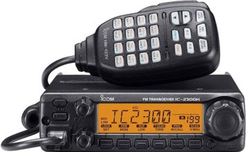 This is an image of ICOM 2300H 05 144MH radio